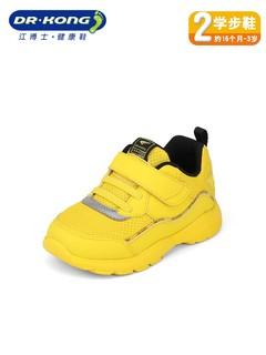 DR.KONG 江博士 Dr.kong 江博士 儿童软底机能学步鞋