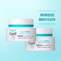 京东PLUS会员:Curel 珂润 润浸保湿面霜 40g*2瓶