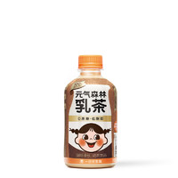 Genki Forest 元気森林 mini小瓶装 乳茶 咖啡拿铁味