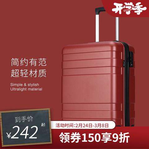 WEPLUS唯加 拉杆箱万向轮行李箱 黑色 20英寸