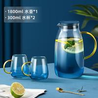 花间道 凉水壶套装1800ml凉水壶+2只玻璃杯