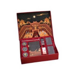 kinbor ×天一阁 手账本文具套装礼盒创意礼物13件套手帐本(A6刺绣笔记本钢笔胶带)丹楹戏彩DTB6573