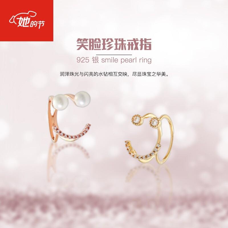 珑歌珠宝 925银韩国风表情笑脸珍珠戒指2021新款女潮流个性微笑开口戒