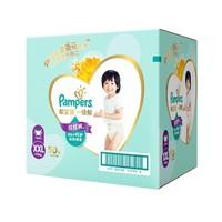 Pampers 帮宝适 一级系列 婴儿拉拉裤 XXL50片 *3件