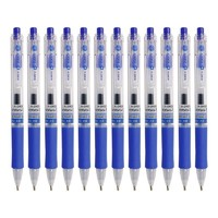 DONG-A 東亞 按動中性筆 0.5mm 藍色 12支裝