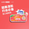 惠百施(EBISU)KIKIN啵啵珠日本香口丸口气清新丸香口珠 白桃味 20颗/盒