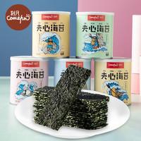 夾心海苔 即食芝麻海苔兒童休閑零食 混合口味40g*5罐