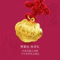 Chow Sang Sang 周生生 09300P 黄金长命锁吊坠 3.31g