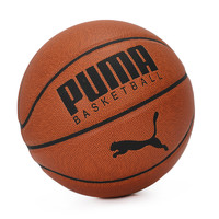 PUMA 彪馬 BASKETBALL TOP PU籃球 083557-01 皮革棕/黑色 7號/標準