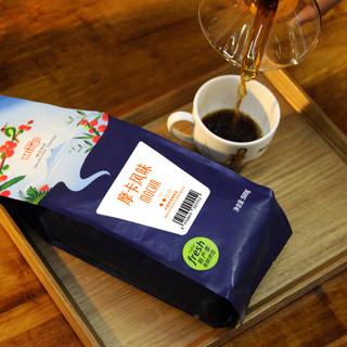 MingS 铭氏 中度烘焙 摩卡风味 咖啡豆 500g
