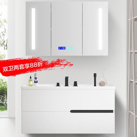 DVI 谛唯浴室柜 洗手盆柜组合北欧轻奢挂墙式 组合现代简约洗脸盆柜套装
