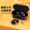 Tezo Nutmeg轻豆蓝牙耳机无线轻量化立体声手机入耳立体声通话小巧便携音质舒适迷你真无线耳塞式 国内版-力矩黑(比A4纸还轻,佩戴无感,超长续航)
