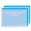 互信 A5501 塑料按扣文件袋 A4 透明白色 30个装