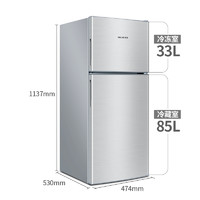 Meiling  美菱 BCD-118 双门冰箱  118L