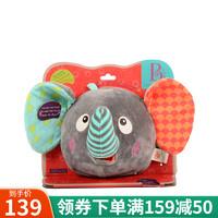 B.Toys 婴幼儿童亲子互动玩偶小宝宝毛绒安抚玩具爱 搞怪的大象