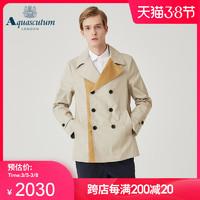 Aquascutum/雅格獅丹男士春秋英倫風短款雙排扣風衣外套
