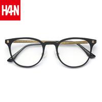 汉(HAN)古典近视眼镜框架男女款 个性韩潮眼镜近视镜框 哑黑 送蓝光配镜(1.56非球面防蓝光镜片0-400度) *3件