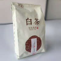 阅白卿 安吉茗茶 白茶 120g