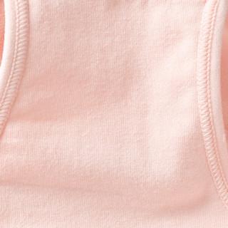 Hodo 红豆 女士三角内裤套装 HD8126