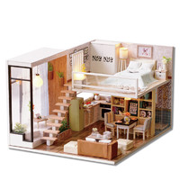 5日0点:智趣屋 DIY小屋手工拼装房子L020B 静待时光