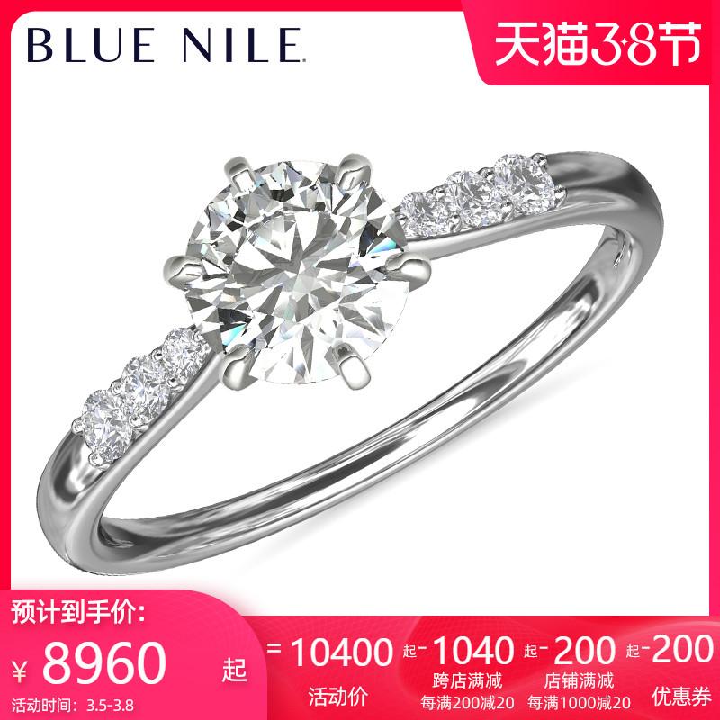 Blue Nile六爪小巧密钉钻石钻戒订婚求婚戒指定制GIA裸钻