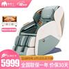荣泰旗下摩摩哒按摩椅家用太空舱全身全自动3D电动沙发椅零重力SL导轨精选推荐M630 艾叶绿