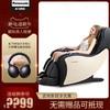 Panasonic/松下按摩椅家用全身电动智能小型全自动多功能按摩MA01