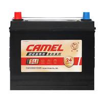 CAMEL 骆驼 金标  SLI蓄电池  46B24LS