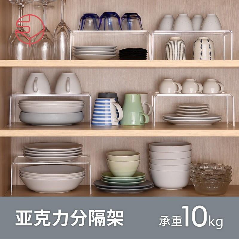 日本霜山收纳架亚克力厨房置物架透明餐具分层架 常规款(17.5*26*10cm)