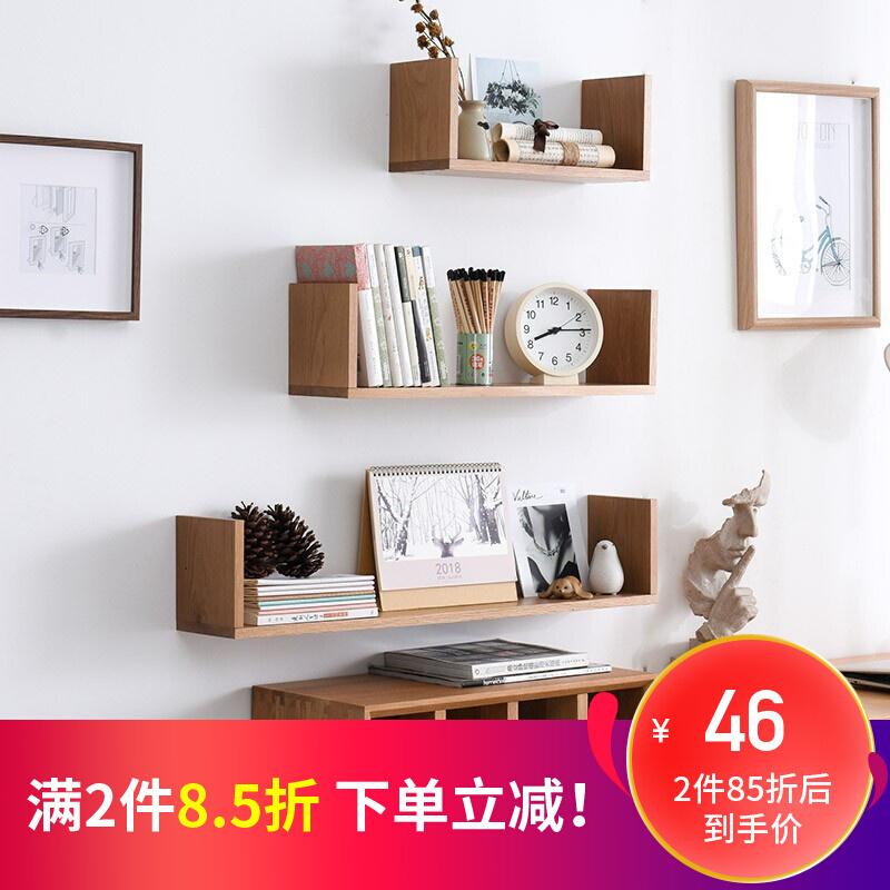家逸(JIAYI)U型墻上置物架書架實木隔板墻上裝飾客廳墻壁置物架壁掛 40×15cm