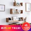 家逸(JIAYI)U型墙上置物架书架实木隔板墙上装饰客厅墙壁置物架壁挂 40×15cm