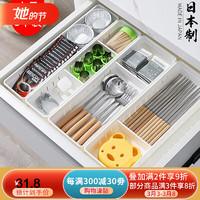 家の物語 日本進口廚房收納盒抽屜用餐具分隔整理盒櫥柜塑料置物架 白色大號3個裝