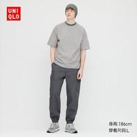UNIQLO 优衣库 425767 男士圆领T恤