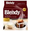 AGF Blendy 深度烘焙 挂耳咖啡 126g