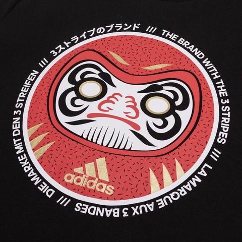 阿迪达斯官网 adidas DARMA 男装夏季圆领印花训练运动短袖T恤GT7767 黑色 J/L(175/96A)