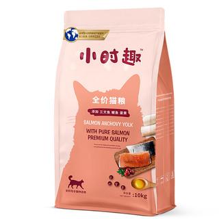 Myfoodie 麦富迪 三文鱼鳀鱼蛋黄全阶段猫粮 10kg