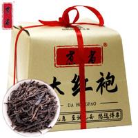 京东PLUS会员:煮者  武夷山浓香大红袍 150g