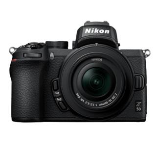 Nikon 尼康 Z系列 Z50 微单相机