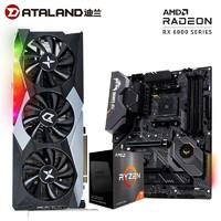 DATALAND 迪兰 RX 6800 XT X战神 16G 显卡 + AMD 锐龙 7 5800X CPU处理器 + 华硕 TUF GAMING X570-PLUS 主板