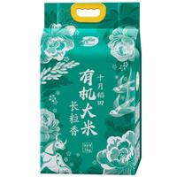 88VIP:十月稻田 有机长粒香米 5kg *3件