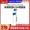 速发KDA联名款 罗技G333入耳式有线耳机KDA限定英雄联盟阿狸阿卡丽卡莎定制版麦克风手机type-c电竞手游3.5mm