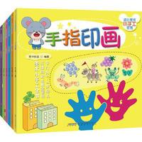 《幼儿美术小手工全书·3-6岁趣味手工大全》(套装共6册)