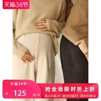 孕婦針織褲子春裝外穿時尚款寬松冬季彈力高腰托腹闊腿奶奶褲