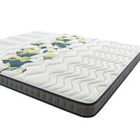 SLEEMON 喜临门 魔方儿童版 黄麻防螨床垫 150*200*8cm