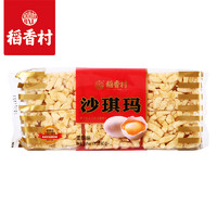 daoxiangcun  北京稻香村   沙琪玛 180*4包