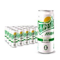 雪碧 Sprite 飲料 雪碧纖維+ 檸檬味 無糖零卡零糖 汽水 碳酸飲料 330ml*24罐 *3件