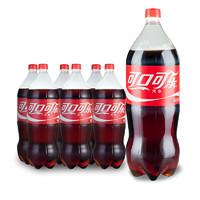 Coca-Cola 可口可乐 碳酸饮料 2L*6瓶
