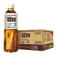 88VIP:SUNTORY 三得利 乌龙茶饮料  500ml*18瓶  *2件