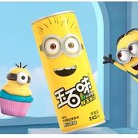 玉百味  NFC鮮玉米汁飲料 245ml*8罐