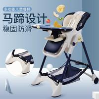 Pouch帛琦 婴儿餐椅 儿童餐椅多功能宝宝餐椅吃饭座椅可折叠便携式